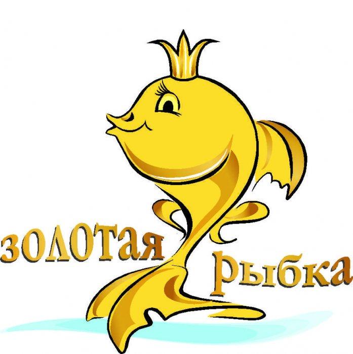 речевки и девизы рыбаков